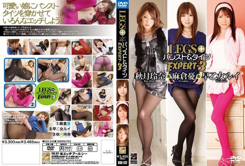 【パンストフェチ】LEGS+パンスト&タイツ EXPERT-3